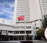 """تركيا: شمول كركوك باستفتاء كردستان """"انتهاك خطير"""" للدستور العراقي"""