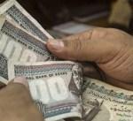 نمو المعروض النقدي المصري على أساس سنوي