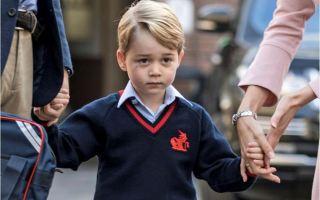 الأمير جورج البريطاني يبدأ أول يوم في الدراسة