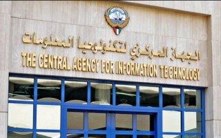 تكنولوجيا المعلومات: بدء استخدام التوقيع الإلكتروني في المراسلات مع الجهات الحكومية
