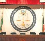 المحكمة الدستورية ترفض طعن الحريش وتؤكد فوز الكندري بمنصب نائب رئيس مجلس الأمة