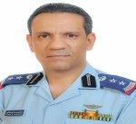 التحالف: سقوط طائرة حربية سعودية لعطل فني باليمن واستشهاد قائدها