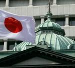 بنك اليابان المركزي يبقي سياسته النقدية وتقييمه للاقتصاد الياباني دون تغيير