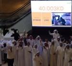 """النجاة الخيرية: حملة """"ابصار"""" جمعت 140 ألف دينار وأمنت إجراء 3500 عملية لمرضى العمى"""