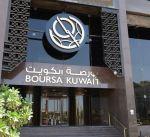 بورصة الكويت تنهي تعاملاتها على انخفاض المؤشر السعري بنسبة 0.41 في المئة