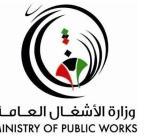 """""""الاشغال"""": الكويت الأولى عربيا في معالجة مياه الصرف الصحي"""