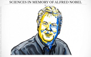 الأميركي ريتشارد ثيلر يفوز بجائزة نوبل للاقتصاد لعام 2017