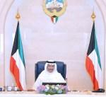 مجلس الوزراء: عضوية الكويت في مجلس الأمن يمثل نجاحاً للدبلوماسية الكويتية المتزنة