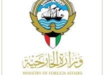 """سفارة الكويت في هولندا تدعو المواطنين لاخذ الحيطة بعد حادث """"اوتريخت"""""""