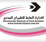 """""""الطيران المدني"""": 10% زيادة حركة الركاب بالمطار سبتمبر الماضي"""