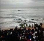 تحطم طائرة شحن شحن في البحر بعد إقلاعها من مطار أبيدجان