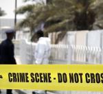 """الداخلية البحرينية: اصابة 5 من رجال الشرطة في تفجير """"ارهابي"""""""