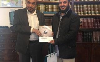 النجاة الخيرية تبحث التعاون مع المركز الثقافي الاسلامي بلندن