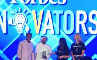 """فوربس تختار """"تاپ"""" كأكثر الشركات الناشئة تأثيرا في الشرق الأوسط"""