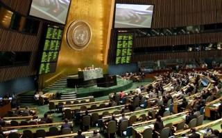 الجمعية العامة للأمم المتحدة تعيد انتخاب قطر عضوا في مجلس حقوق الانسان