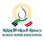جمعية المياه الكويتية تفوز بجائزة الإدارة البيئية في العالم الإسلامي