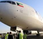 محكمة ألمانية: يحق للطيران الكويتي رفض الركاب الإسرائيليين