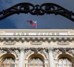 المركزي الروسي يتوقع نمو الاقتصاد 1.8% في 2017