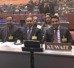 الكويت تشارك في مؤتمر منظمة حظر الاسلحه الكيماوية