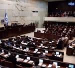 إسرائيل تُصادر 300 مليون شيكل من أموال السلطة الفلسطينية