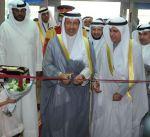 افتتاح المبنى الجديد لهيئة شؤون القصر برعاية سامية وحضور سمو رئيس الوزراء