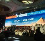 """""""أقرفاج"""" تفوز بجائزة أفضل شركة طلابية عربية لعام 2017"""