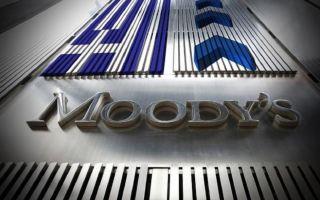 """""""موديز"""": الائتمان التركي حقق توازنا للاقتصاد في مواجهة المخاطر السياسية"""