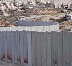 خطة إسرائيلية لفصل بلدات فلسطينية عن القدس
