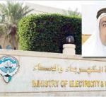 """بوشهري: جميع منشآت """"الكهرباء"""" تعمل بشكل طبيعي ولم تتأثر جراء الهزة الارضية"""