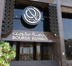 بورصة الكويت تنهي تعاملاتها على ارتفاع المؤشر السعري 68ر0 في المئة