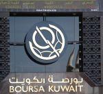 بورصة الكويت تنهي تعاملاتها على ارتفاع المؤشر السعري 28ر0 في المئة