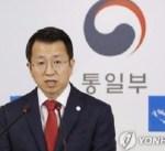 سيؤول: سنجر بيونغ يانغ إلى الحوار بفرض العقوبات عليها