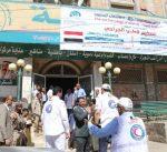 الهلال الأحمر ينفذ الحملة الثالثة للمشاريع الصحية في أبين وتعز باليمن