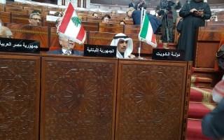 انطلاق القمة الطارئة لرؤساء البرلمانات العربية بمشاركة رئيس مجلس الأمة