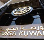 بورصة الكويت تنهي تعاملات الأسبوع على ارتفاع المؤشر السعري 54ر0 في المئة