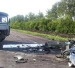 مقتل 5 أشخاص في اصطدام صهريج بسيارة في روسيا