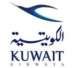 """""""الخطوط الكويتية"""": تأخير رحلتنا """"775"""" بسبب سوء الأحوال الجوية بمطار الرياض"""