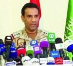 قوات الدفاع الجوي السعودي تعترض وتدمر صاروخًا بالستيًا أطلق باتجاه #نجران