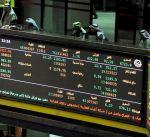 بورصة الكويت تنهي تعاملاتها على ارتفاع المؤشر السعري 79ر0 في المئة