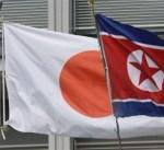 اليابان: لا تغيير في سياستنا بشأن كوريا الشمالية