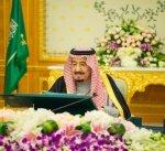 مجلس الوزراء السعودي يقر استراتيجية الدفاع الوطني