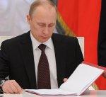 بوتين يوقع مرسوم باستئناف الرحلات الجوية بين موسكو والقاهرة
