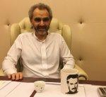 إطلاق سراح الوليد بن طلال
