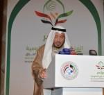 رئيس الهيئة الخيرية الاسلامية: مؤتمر المنظمات غير الحكومية يترجم إيمان الكويت بأهمية العمل الانساني