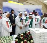 السعودية: مطارات المملكة تحتفي بالاعياد الوطنية الكويتية