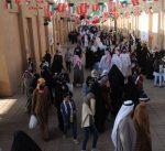 """قرية """"صباح الأحمد"""" التراثية تشهد فعاليات وانشطة متميزة بالأعياد الوطنية"""