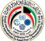 """مؤتمر """"إعادة إعمار العراق"""" يبدأ فعالياته غدا وسط تطلعات عراقية طموحة"""
