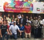 سفارتنا لدى استراليا تشارك في مهرجان التعددية الثقافية السنوي