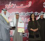 """الوزير العفاسي : متحف """"بيت العثمان"""" أحد المعالم التاريخية التي تعكس الوجه الحضاري للكويت"""