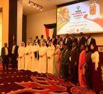 سفارتنا في إثيوبيا وغانا وقنصليتها في لوس أنجلوس تحتفل بالأعياد الوطنية